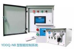 YDDQ-NB智能控制系统的特点