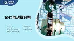 电动葫芦对社会发展的作用