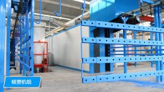 全钢爬架架体与传统脚手架的对比优势